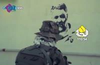نماهنگ عراقی ها در حمایت از حاج قاسم سلیمانی