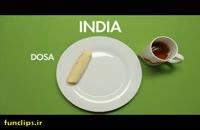 کلیپ جالب صبحانه های کشورهای مختلف