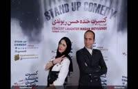 کنسرت 4 تیر 94 حسن ریوندی در تالار بزرگ کشور با حضور اکبر عبدی و بازیگران سینما