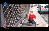 دوربین مخفی خنده دار (7)