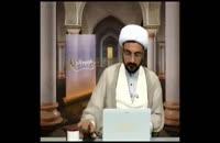 توضیحاتی بسیار تخصصی پیرامون آیه وضو در قرآن (جالب)
