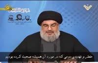 خطر تروریسم تکفیری برای منطقه