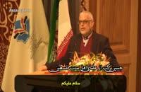 نظر عالم فلسطینی درباره رهبر ایران