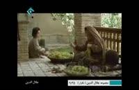سریال جلال الدین - قسمت دوم - www.dooble.ir