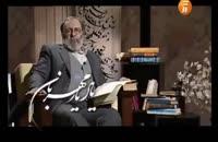 شعر خوانی استاد محمد علی معلم : شعر از منوچهری