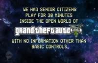 واکنش افراد سالخورده هنگام بازی کردن GTA V