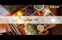 کله جوش آموزش آشپزی