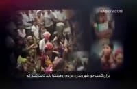 مسلمانان میانمار، قربانی تعصبات قومی و دینی