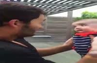 زل زدن بچه کودک به پدر+فیلم کلیپ بامزه جالب