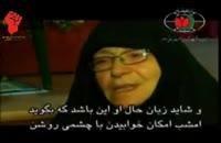 مادر حاج عماد از فرزندش می گوید