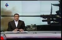 ورود نیروهای سوریه به شهر مهم یبرود