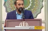 «شعر خوانی حاج احمد واعظی محضر امام خامنه ای»