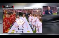 جشن قهرمانی بایرن مونیخ