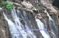 آبشار تنگ رود