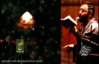 کربلایی جوادمقدم شهادت امام حسن