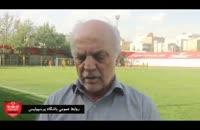 خاطرات محمود خوردبین از دربی پرسپولیس - استقلال