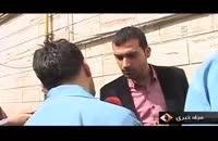 متهمانی که باز هم اشتباهی دستگیر شدند [فدایی دو ارباب]