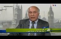 وقتی صدای آمریکا مدافع مهدی هاشمی رفسنجانی می شود!