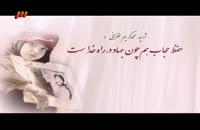 شعر خوانی پیرامون حجاب (فدایی دو ارباب)