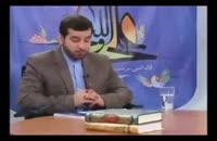 سرنوشت پیروان ادیان قبل از اسلام چیست؟