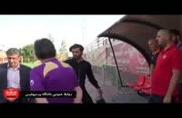 معارفه رامین رضائیان در ورزشگاه درفشی فر 6 تیر 94