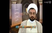 استناد علی (ع) به حدیث غدیر برای اثبات خلافت خویش