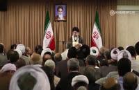 «مهمترین خطوط قرمز مذاکرات هستهای در دیدار مسئولان نظام با رهبر انقلاب»