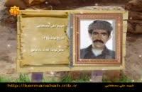 شهید علی مصطفایی