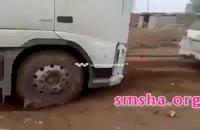بکسل کردن تریلی 18 چرخ توسط شاسی بلند