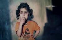 رحماء علی الکفار