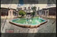 شیراز تاریخی