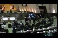 رای قاطع عدم اعتماد مجلس به وزیر علوم پیشنهادی