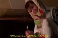 کلیپ خنده دار رقص بچه