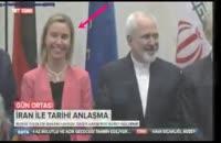 ایران اتمی خطرناک است؟  یا   داعش اتمی خطرناک است؟