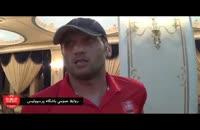 ویدئو تبریک عید فطر توسط سرخپوشان