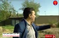 حواشی نیروی زمینی - نساجی (دوربین خبرساز شبکه خبر)