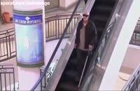 دوربین مخفی خنده دار پله برقی