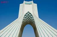 سفری کوتاه به گوشه و کنار ایران