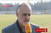 آیتم سوژه روز؛ حواشی تیم ملی فوتبال