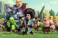 تریلر clash of clans