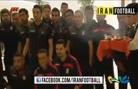 مصاحبه با بازیکنان تیم ملی هنگام سفر به برزیل