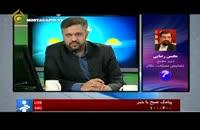 محسن رضایی:مذاکرات ژنو میتواند تبدیل به جنگ شود