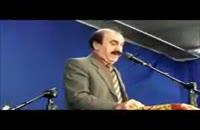 تخمه حرام