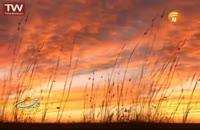 خواننده بهرام سارنگ : شعر مولوی