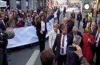برگزاری مراسم بیست و پنجمین سالگرد اتحاد دو آلمان