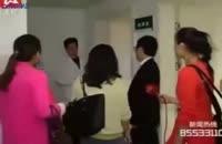 مرد چینی با ۱۷ همسر مخفی_ازدواج زن دوم