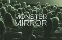 دوربین مخفی آیینه جادویی