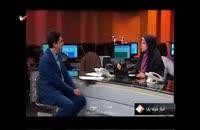صداوسیما انتشار خبر تجاوز به دختر مهابادی!