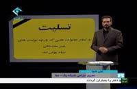 گفت و گوی شبکه یک سیما با حاج آقا سید علی ضیاء در منا