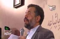 رجز خوانی حاج محمود کریمی برای آل سعود (قسمت دوم)